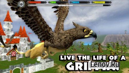 Griffin Simulator v 1.0