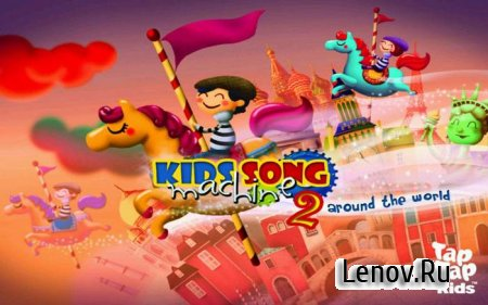 KIDS SONG MACHINE 2 v 1.0.1