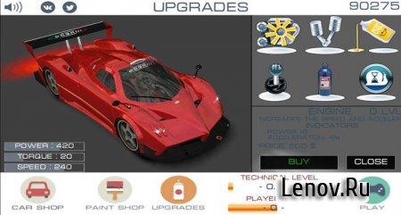 Drag Extreme Racing 3d v 1.04