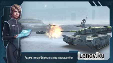 Future Tanks: Танки Онлайн v 2.57 Мод (много денег)