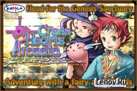 RPG Cross Hearts Arcadia v 1.1.0g (Full)