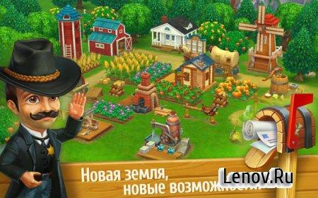Дикий запад: Новые земли (обновлено v 13.0)