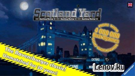 Scotland Yard (обновлено v 2.2)