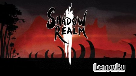 Shadow Realm v 1.0