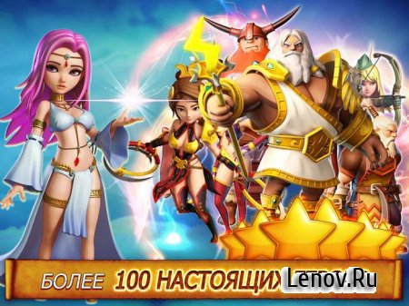 Hero Sky: Epic Guild Wars v 1.9.8 (Mod DMG/HP/Speed)