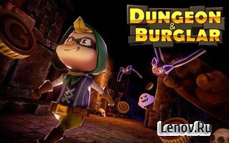 Dungeon Burglar v 1.0