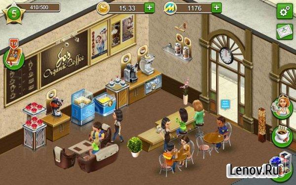 кофейня рецепты и истории мод много денег