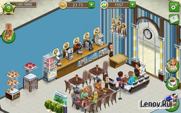 кофейня игра на андроид мод много денег