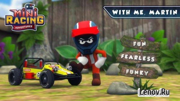 много денег в игре mini racing