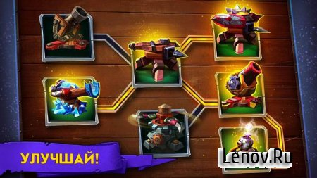 Goblin Defenders 2 v 1.6.487 Мод (много денег)