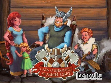 Viking Saga: New World v 1.0.1