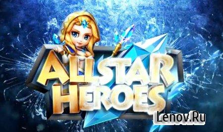 Allstar Heroes v 2.1.1