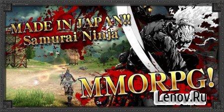 RPG IZANAGI ONLINE MMORPG (обновлено v 1.6.0.1)