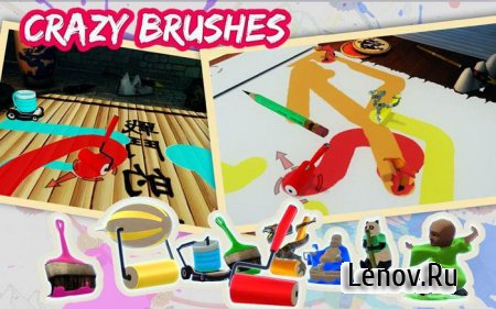 Brush Master v 1.2.5 Мод (много краски)