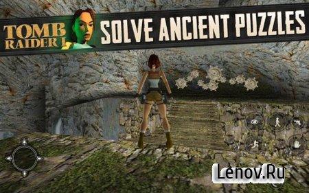 Tomb Raider I (обновлено v 1.0.27RC)