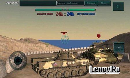 Frontline Battles Online v 1.1.6.22