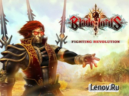 Bladelords - the fighting game (обновлено v 1.0.3)