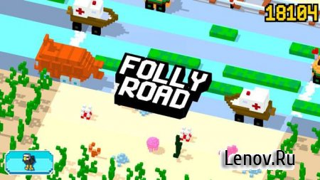 Folly Road v 1.02