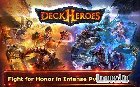 Deck Heroes (обновлено v 11.3.0)