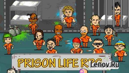Prison Life RPG v 1.4.3 Mod (Unlocked)