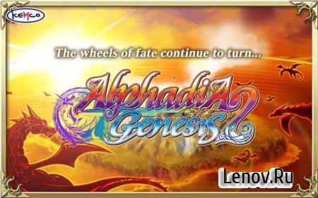 RPG Alphadia Genesis 2 v 1.1.1g (Patched)