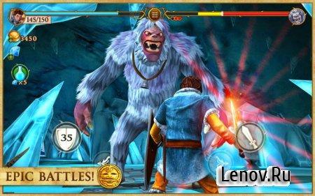 Beast Quest v 1.0.4 Мод (много денег)