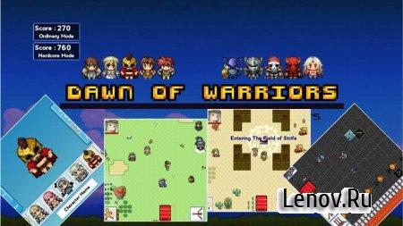 Dawn of Warriors v 1.5.3 Мод (много ресурсов)