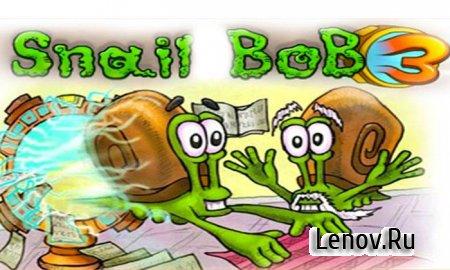 Улитка Боб 3 (Snail Bob 3) v 0.8.7.0 Мод (Много жизней/бесплатные покупки)
