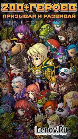 Pocket Knights - Битвы Героев (обновлено v 3.6.6)