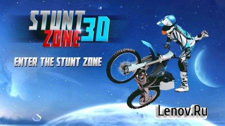 Stunt Zone 3D v 1.2