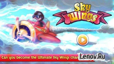 Sky Wings v 1.0 Мод (прибавление денег)