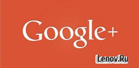 Dr.Gh0sT Channel – Google+