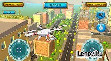 GoPro Drone Flight Simulator v 1.0