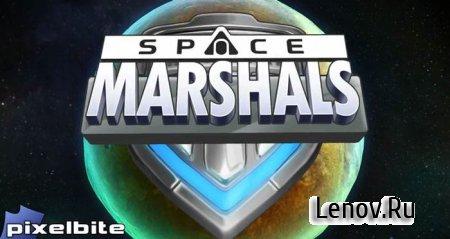 Space Marshals v 1.3.2 Мод (свободные покупки)