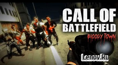 Call Of Battlefield: Online FPS (обновлено v 2.1) (Mod Money)