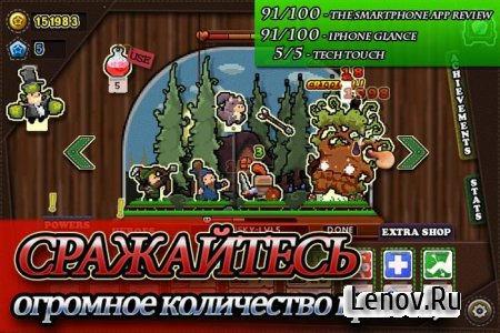 Tap Heroes - РПГ Idle Clicker (обновлено v 4.0) Мод (много денег)