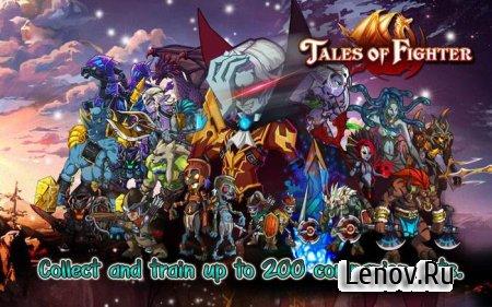 Tales Of Fighter v 2.2.0