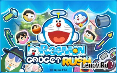 Doraemon Gadget Rush v 1.3.1 Мод (Unlimited Gems & More)