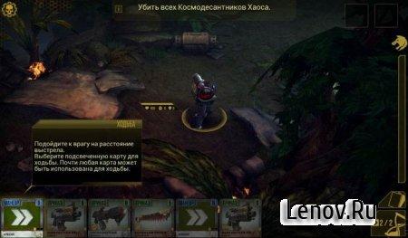 Warhammer 40,000: Space Wolf v 1.4.17.3 Мод (God Mode)