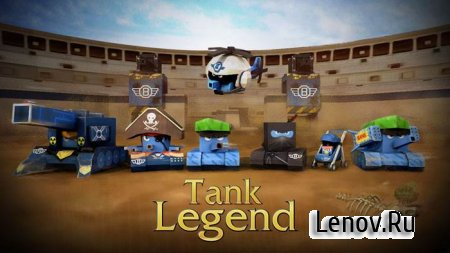 Tank Legend(legend of tanks) v 1.9