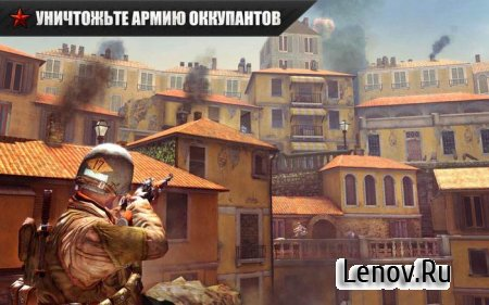 FRONTLINE COMMANDO: WW2 (обновлено v 1.1.0) Мод (много денег)