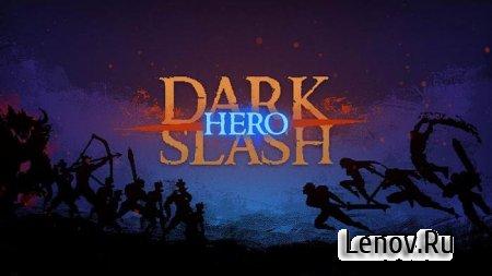 Dark Slash: Hero (обновлено v 1.26) Мод (много денег)