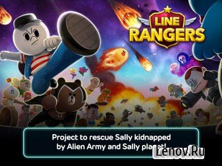 LINE Rangers v 2.1.1