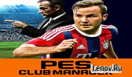 PES CLUB MANAGER v 3.3.0 Мод
