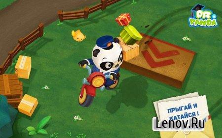 Dr. Panda's Mailman v 1.1.1