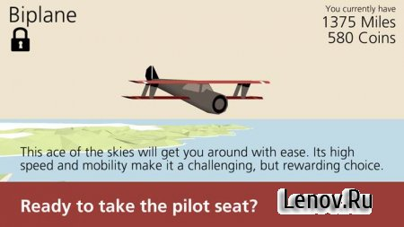 Quiz and Fly v 1.2.3