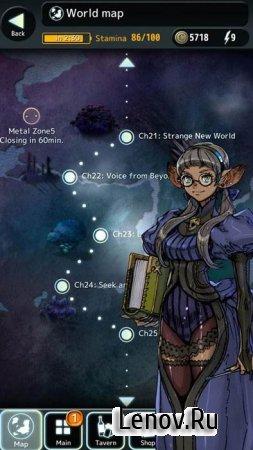 Terra Battle v 5.5.6 Мод (1 HP Monster/High HP Players)