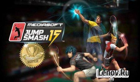 Jump Smash™ 15 (обновлено v 1.3.8 Build 20) Мод (много денег)