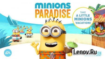 Minions Paradise™ (обновлено v 11.0.3403) Мод (много денег)