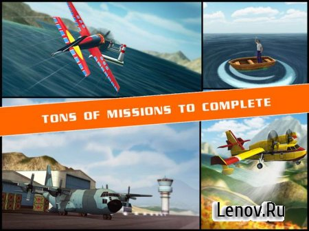 Flight Pilot Simulator 3D v 2.4.3 Мод (Infinite Coins)